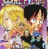 Top 10 Best Selling Manga in Japan, 2017