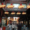 上海3日目(最終日)