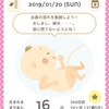★ 出産前に最後の美容室 37w5d《妊娠10ヶ月》