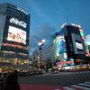【渋谷】自分磨きついでに高収入♪働きやすくて高時給・未経験者大歓迎の渋谷ガールズバーランキング