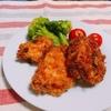 【料理】鶏むね肉でも作れる!チキンカツの作り方【作り置きOK】