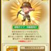 【FLO 採掘師】お宝を探して冒険へ!(ファンタジーライフ日記)