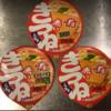 東洋水産 まるちゃん「赤いきつね」食べ比べ