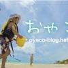【ブログ】スマホで超カンタン♪ おしゃれなスマホ向けブログタイトルの作り方