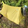 甲斐駒ケ岳キャンプ登山②Fastpackの流儀で軽量化