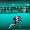 【スパロボX攻略】スペースガンマール(ダリー)15段階改造機体性能&Lv99ステータスとダメージ検証