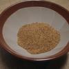 胡麻豆腐の作り方