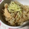 今日は試しにツナ缶の炊き込みご飯を作ってみよう