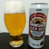 キリンラガービールが昭和美味い | 国産ビール