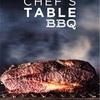 Netflix「シェフのテーブル:BBQ」が面白い
