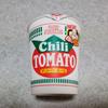 白い謎肉入り!カップヌードルチリトマトが新発売!