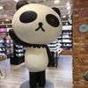 韓国・キャラクター「アートボックス」の「ミスターパンダ」