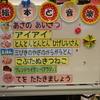 """9/30(金) ~お子さまの""""こころ""""を育てる「絵本と音楽」第5弾~開催いたしました!"""