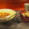 【三重県名張市】モダン和食 ゆとりさんのカウンターでいただく贅沢ディナー!和食なのに…