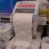 【陳列】ネット販売に対抗する試み