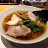 【今週のラーメン1937】 麺屋 薫風 (東京・不動前) 大山鶏中華そば