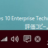 Windows 10 Technical Preview Build 9926をWindows UpdateでBuild 10041に