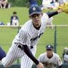 【ドラフト選手・パワプロ2018】佐々木 朗希(投手)【パワナンバー・画像ファイル】
