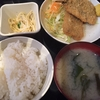 宝山いわし料理 大松(東京都千代田区神田鍛冶町)