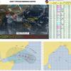 【台風情報】インド洋には台風のたまご(TC05A=LUBAN・90B)の2つ存在!台風26号となって日本への接近はある!?米軍の進路予想では『越境台風』とはならず、台風26号にはならない見込み!!