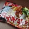 【業務スーパー】安くてめちゃくちゃ美味しいおすすめ鍋つゆ!「ごまみそ鍋つゆ」イチビキ(感想レビュー)神戸物産