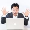 iPad Pro12.9インチでUSBキーボードを使うと固まる!?