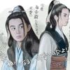 『ドラマ』琅琊榜~麒麟の才子、風雲起こす~(2015)