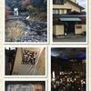 たびきろく5 -箱根旅行