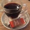はじめてのベトナムコーヒーの衝撃