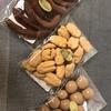 オレンジピールチョコレートが美味しい【リスト春日店】(LISZT KASUGA) @茗荷谷・後楽園