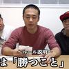 #13 2019年 1/1〜1/5 オススメ動画