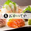 【オススメ5店】四ツ谷・麹町・市ヶ谷・九段下(東京)にある魚料理が人気のお店