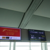【JAL】夏の家族ハワイ旅行(2)〜JL91 HND→GMP Cクラスで発券地ソウルへ