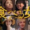 07月05日、山田優(2018)