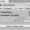 【Unity】【Odin Inspector 2.0 新機能】無効化されている GUI を有効化できる「EnableGUI」