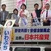 迫力抜群、比例代表いわぶち友候補、原発事故で苦しむ福島から国会へ押し上げよう