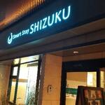 京都駅近で、マジ安くてキレイな新オープンのカプセルホテル見つけたよ!!