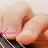 連続する重音の雑音を消す方法2 東京・中野・練馬・江古田ヴァイオリン・ヴィオラ・音楽教室