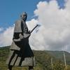 身長153cmの慎太郎さん。