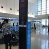 沖縄家族旅行⑤大混雑の那覇空港、SFC大活躍