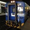 台南1DAY ~普通電車「区間車」にのって高雄から台南へ。