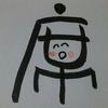 今日の漢字707は「席」。酒席の注意事項を考える