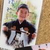 高橋巧弥のトホホ1人旅日誌#456