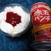 直球・苺ソースのかまくらケーキ