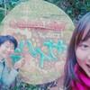 ちーちゃん&ひとみのギフト・シェアつあ〜@西日本 経過報告💖