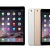 新型iPad Air 2/iPad mini 3、Wi-Fiモデルが本日発売