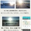 2018年2月7日(水)【寒い1日だけど、いいものが見れたよ!の巻】