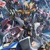 【速報】PS4用ソフト「ガンダムバーサス」発売決定!エクバシリーズとは別物になる模様!