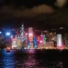 【香港】【観光】100万ドルの夜景!香港のビクトリアハーバーとは?