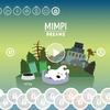 Mimpi Dreamsの攻略5 ~ストーンフェースの森~